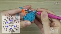 5-4短针有起立针的钩半立体圆(新)_