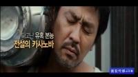 韩国电影 年轻的嫂子 又见小姨子