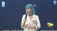 2017-03-17 SNH48 TeamX公演MC剪辑