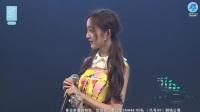 2017-03-18 SNH48 TeamXII公演MC剪辑