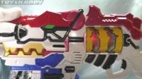 (无限之未来)兽电战队强龙者 DX勇猛 兽电变身枪 音效