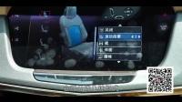汽车之家易车体验Ozl试驾美式旗舰凯迪拉克CT6mjjo冒险雷探长