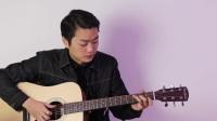 【拍弦与切弦】牧马人乐器基础吉他教学入门第十三课