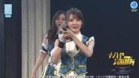 2017-03-22 SNH48 TeamHII公演MC剪辑