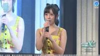2017-03-24 SNH48 TeamXII公演MC剪辑