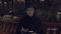 牡丹亭(二)辞官下海写剧本 20170413