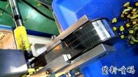 黄色变压器喷码机进口小字符喷码机喷码LOGO及技术参数-广州蓝新