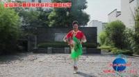 全国第七套健身秧歌教学 (1)