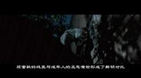 【电影天下】30 基情澎湃的蕾丝边3.mp4