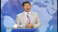 孙晓岐:冠军销售的四项黄金法则04 兼职创业咨询q734 ..