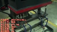 达人数控多轴钻床ZK5213*12/4G-Z 铁块钻孔加工演示