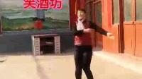 《笑酒坊》在毛主席画像前跳舞,最后.