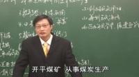 人教高中历史-洋务运动和中国资本主义的产生_25A8[记忆力博客网盘]