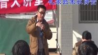 礼泉果农协会冬季培训会2016年理论讲解.mp4