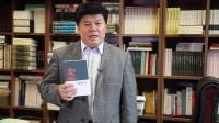 世界读书日·人民出版社读书会名家荐书-聂震宁