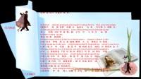 圣经【创世纪第2章】