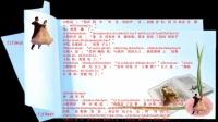 圣经【创世纪第3章】