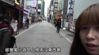【尊】出門旅行! 一定要弄丟手機的啊!!【大阪自由行Day.2】
