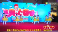 幼儿园中班六一舞蹈最新视频2017《大小姐》儿童舞蹈教学视频大全
