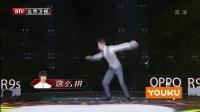 陈建斌紧张唱歌险跑调 20170415