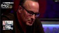 【德州扑克周镒解说】PCA2014超级豪客赛FT03
