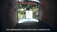 斑马品牌视频-极富远见的可视性,助您洞悉未来(中文字幕)