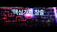 LED互动舞蹈全息开场-激情无限-壹零零壹文化传媒有限公司