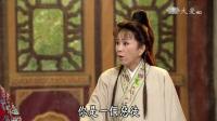 【菩提禪心】20170419 - 宰相之子 - 第03集