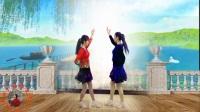 建群村广场舞双人舞对跳《相思的夜》2017年最新广场舞带歌词.mp4