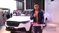 新车评网2017上海车展特别报道众泰t700