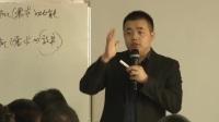 布稻经纪·刘军荣老师 多维产品结构设计