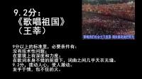 中国流行音乐旋律排行榜3.28版(登堂入室级)