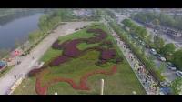 吉利帝豪向上马拉松2017中国公开赛荆州站赛事宣传片.mp4