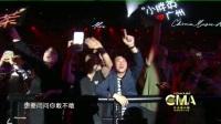 170420刘若英《很爱很爱你+一辈子不孤单+成全+为爱痴狂+继续-给十五岁的自己+我要你好好的+后来》第21届全球华语榜中榜颁奖典礼