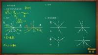 Bingo物理 选修3-4 光的折射与全反射 临界角与折射率的综合计算
