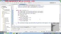 手机开发T02_01小学数学四则运算