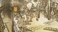 上林湖秘色瓷破解千年悬案.flv