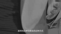 KM渠道中心拓展一部经理彭进访谈