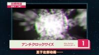 024 4月第2周周榜/4月新番OPED发售日