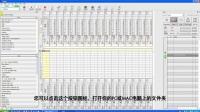 TiMax SoundHub视频教程2 –文件和提示