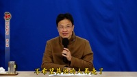 2016.2.17不忘初心 02  蔡禮旭老師