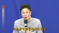 2016.2.17不忘初心 01  蔡禮旭老師