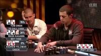 【Yoe宝宝德州扑克】过瘾!除了Tom Dwan,还有谁能把这手牌打得如此漂亮!