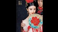 《大唐荣耀:珍珠传奇》有声小说 第01集 曲江池畔春如织
