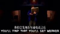 【说唱对决】SCP基金会VS玩具熊的五夜后宫!