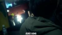 假面骑士Amazons第2季 - 第1集