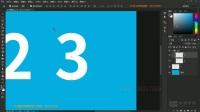 Photoshop自学基础教程-第03课-移动工具.