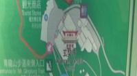 2017年台湾环岛游第十三集《日月潭玄光寺与玄奘寺》.mpg