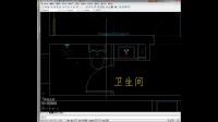 室内设计-室内设计方案讲解(三)-室内设计家装(零)基础教程视频全集