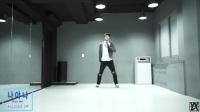 [WAWA.DANCE]Produce101 - PICK ME